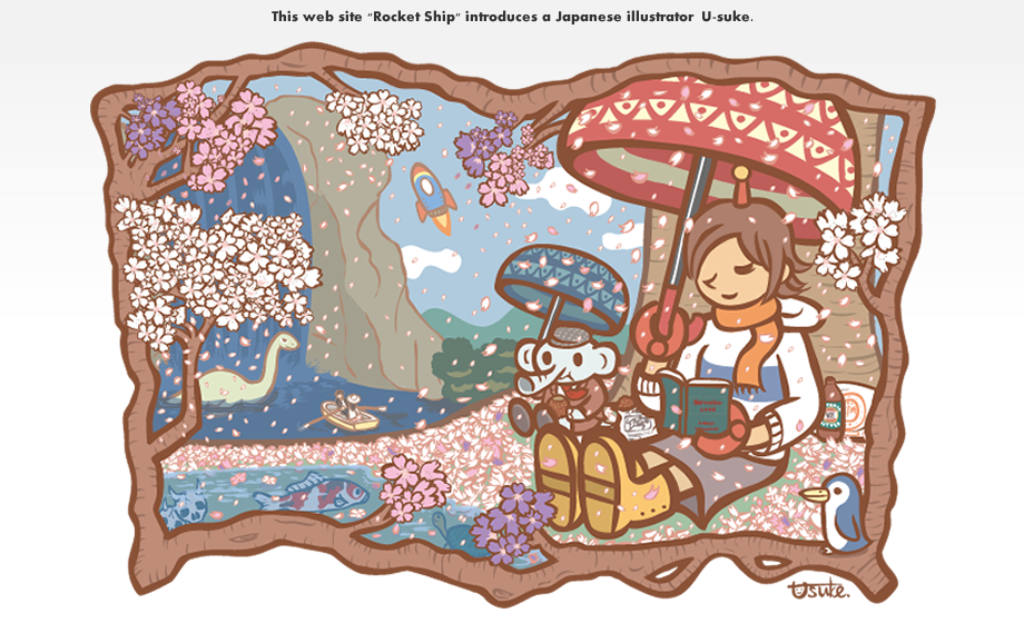 This web site Rocket Ship introduces a Japanese illustrator U-suke.